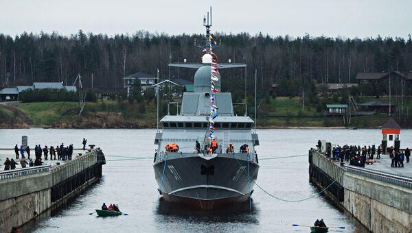 Малый ракетный корабль Тайфун проекта 22800, спущенный на воду на Ленинградском судостроительном заводе Пелла в Ленинградской области. Архивное фото