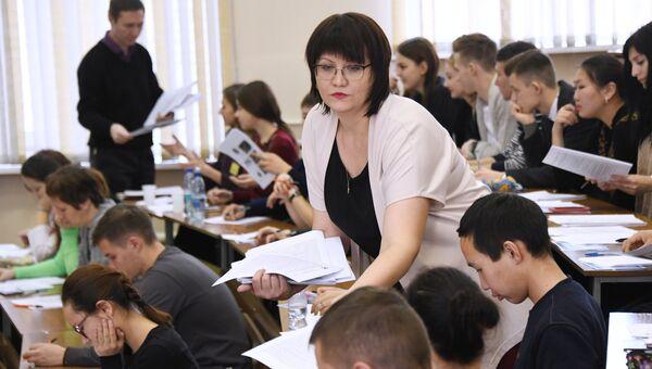 Всероссийский географический диктант. Архивное фото