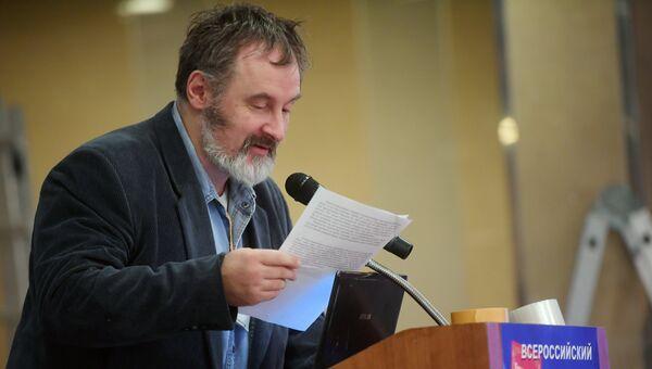 Председатель Совета правозащитного центра Мемориал Александр Черкасов выступает на Всероссийском съезде в защиту прав человека. 26 ноября 2017