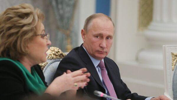 Президент РФ Владимир Путин и председатель Совета Федерации РФ Валентина Матвиенко. Архивное фото