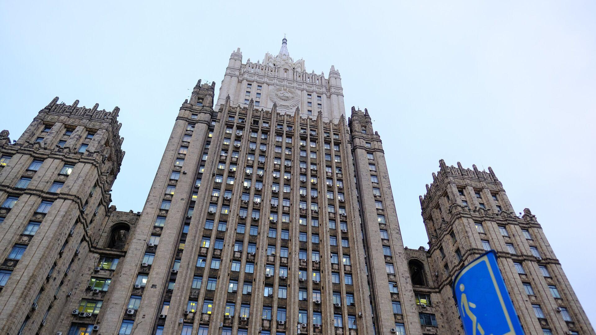 Здание министерства иностранных дел РФ - РИА Новости, 1920, 04.12.2020