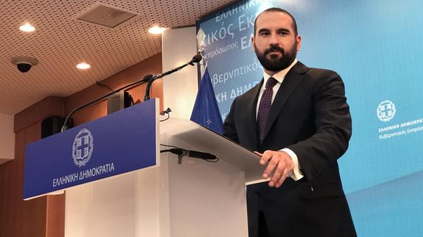 Официальный представитель правительства Греции Димитрис Тзанакопулос