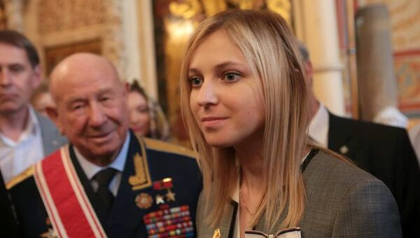 Наталья Поклонская во время вручения Императорского ордена Святой Анастасии Узорешительницы. 2014 год