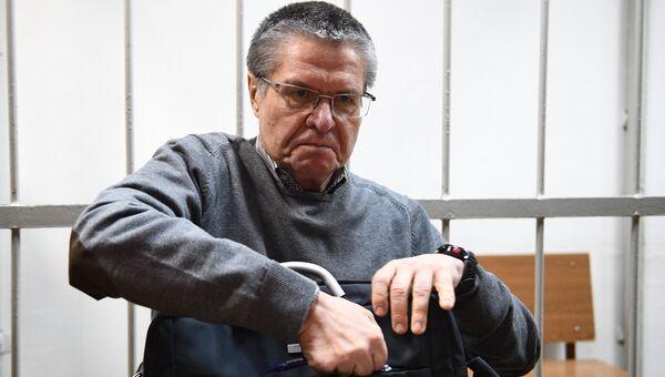 Алексей Улюкаев в Замоскворецком суде. 4 декабря 2017