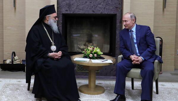 Президент РФ В. Путин встретился с патриархом Антиохийским Иоанном