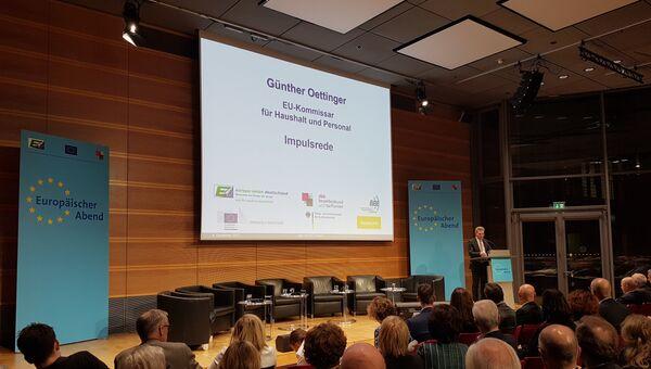 Еврокомиссар Гюнтер Эттингер рассказал в Берлине о приоритетных задачах ЕС в ближайшие годы. 4 декабря 2017