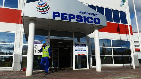 Завод PepsiCo