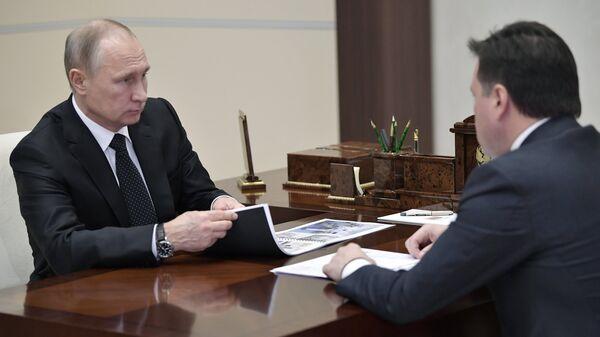 Президент РФ Владимир Путин и губернатор Московской области Андрей Воробьев