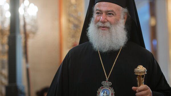 Патриарх Александрийский и всей Африки Феодор II. Архивное фото