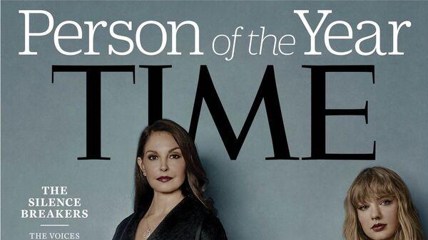 Обложка журнала Time с женщинами, ставшими первыми, кто рассказал о сексуальных домогательствах