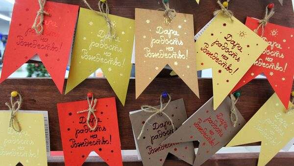 Дари радость на Рождество: открыт сбор подарков для нуждающихся
