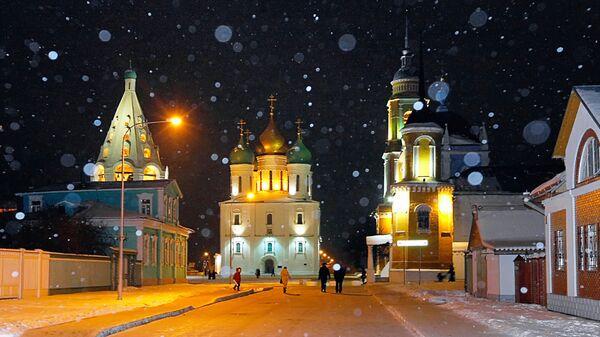 Историческая часть города Коломны