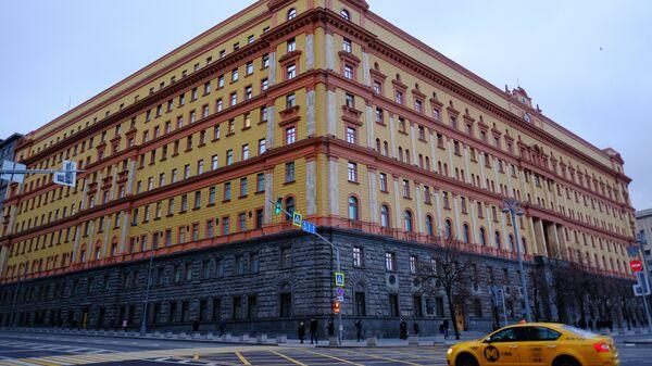 Здание ФСБ на Лубянской площади. Архивное фото