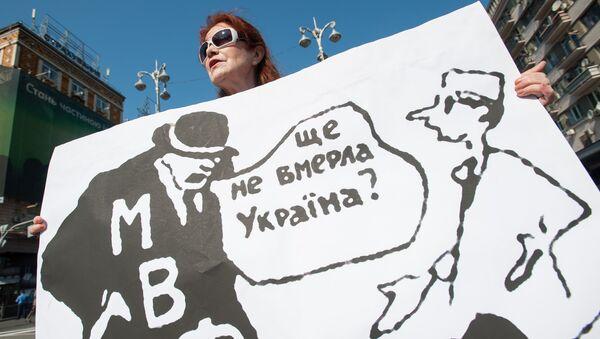 Женщина с плакатом в Киеве. Архивное фото