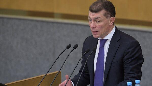 Министр труда и социальной защиты РФ Максим Топилин выступает на пленарном заседании Государственной Думы РФ. 13 декабря 2017