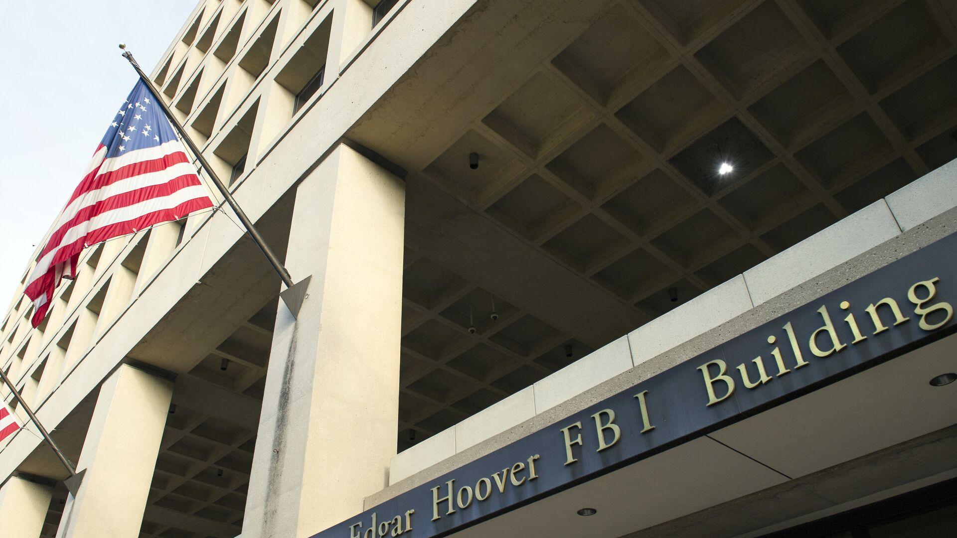 Здание ФБР в Вашингтоне, США - РИА Новости, 1920, 12.01.2021