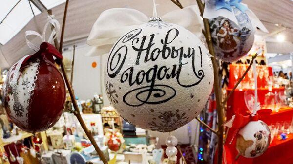 Рождественская ярмарка в Калининграде. 13 декабря 2017