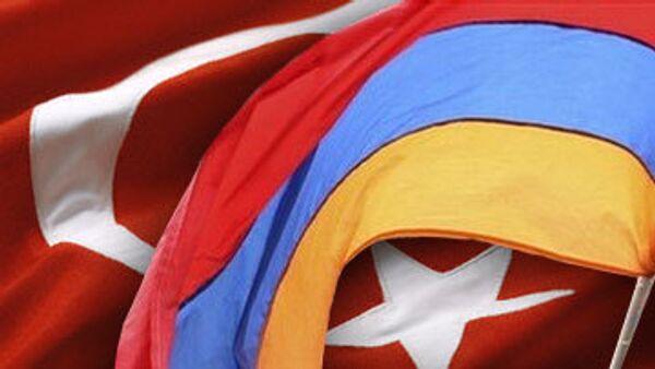Турция-Армения