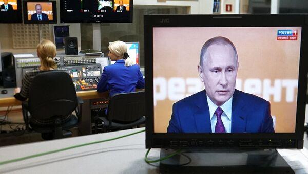 Трансляция большой пресс-конференции президента РФ Владимира Путина. 14 декабря 2017