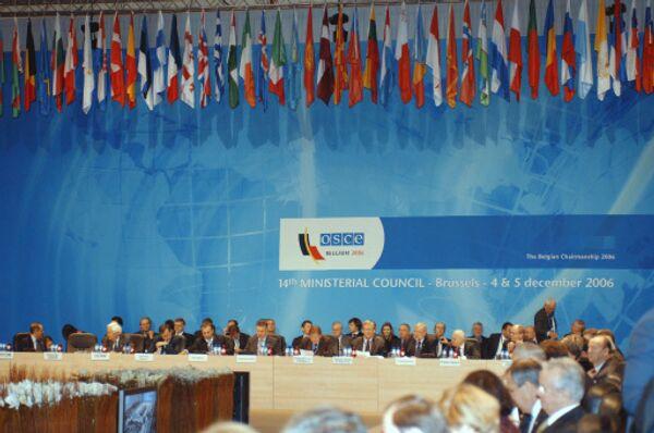Заседание стран-членов ОБСЕ