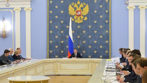 Председатель правительства РФ Дмитрий Медведев проводит заседание правительственной комиссии по использованию информационных технологий для улучшения качества жизни. 18 декабря 2017