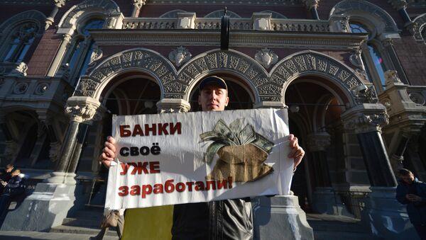 Акция протеста у здания Национального Банка Украины в Киеве. Архивное фото.