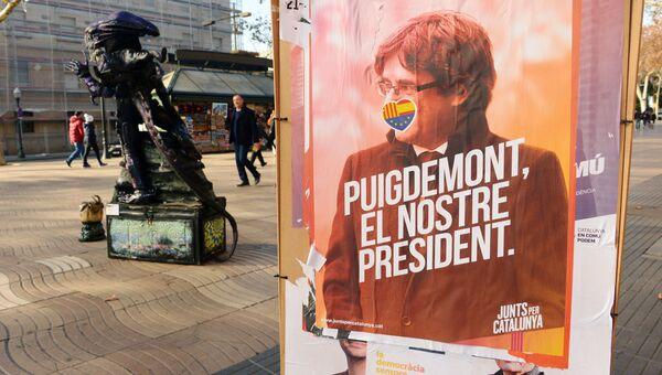 Плакат Пучдемон - наш президент. Архивное фото