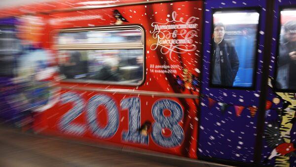 Новый поезд московского метро Путешествие в Рождество