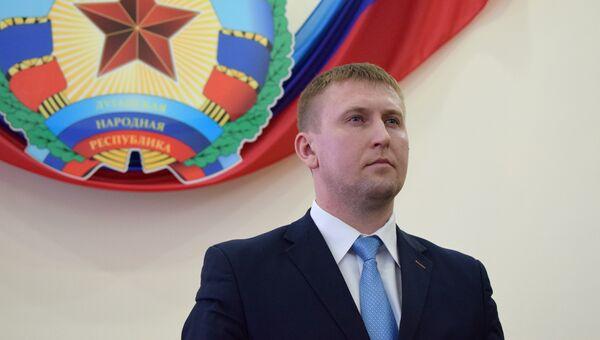 Денис Мирошниченко. Архивное фото