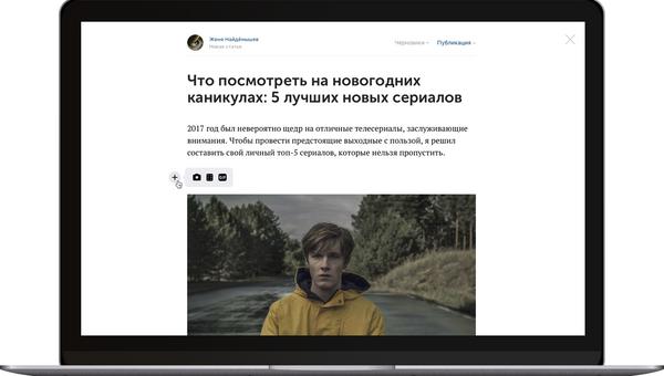 ВКонтакте запустила новые инструменты для издателей