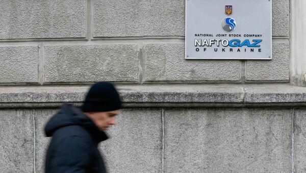 Штаб-квартира нефтегазового холдинга Нафтогаз Украины в Киеве