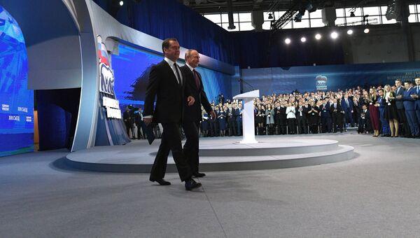 Владимир Путин и премьер-министр РФ Дмитрий Медведев на XVII съезде Всероссийской политической партии Единая Россия. 23 декабря 2017