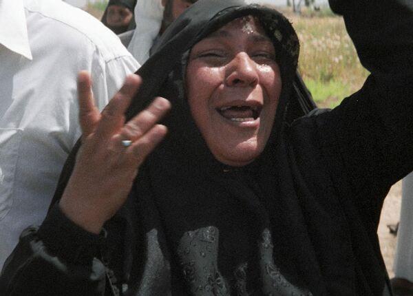 Иракская женщина. Архив