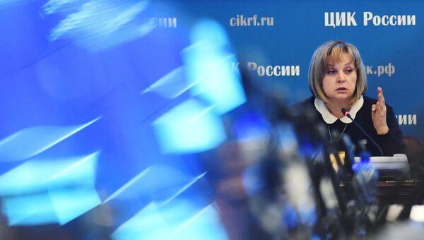 Председатель Центральной избирательной комиссии РФ Элла Памфилова на заседании ЦИК РФ. 26 декабря 2017