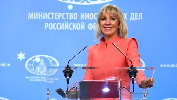 Официальный представитель МИД России Мария Захарова. Архивное фото