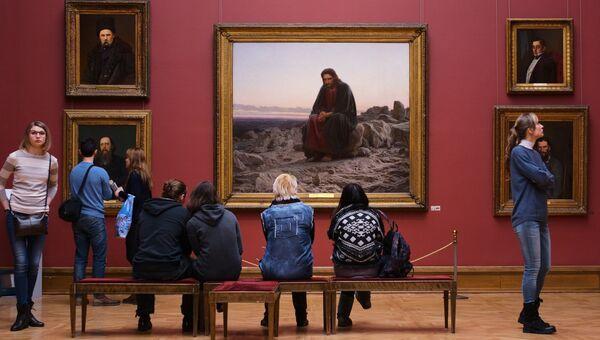 Посетители у картины Ивана Крамского Христос в пустыне в Третьяковской галерее