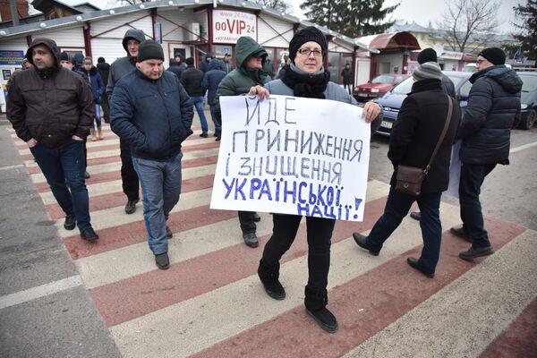 Участники акции протеста на границе между Украиной и Польшей. 10 января 2018
