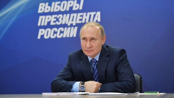 10 января 2018. Президент РФ Владимир Путин на первом заседании своего предвыборного штаба в Гостином дворе в Москве.Архивное фото