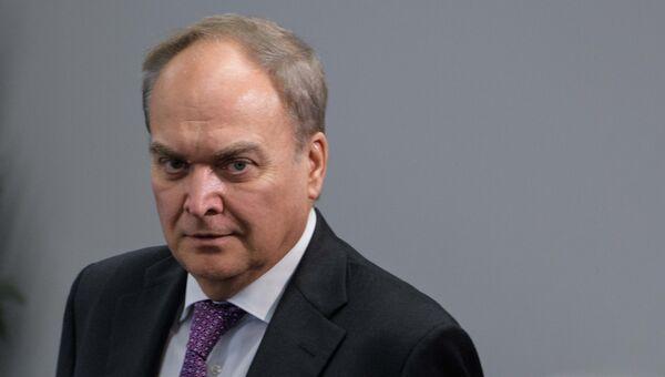 Посол России в США Анатолий Антонов. Архивное фото