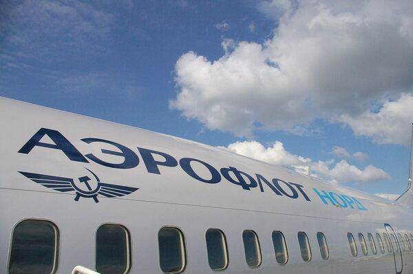 Boeing 737-500 авиакомпании Аэрофлот-Норд. Архив