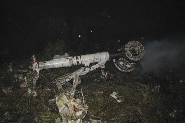 Фрагмент шасси разбившегося в Перми Боинга