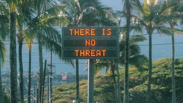 Сообщение Нет угрозы на электронном табло на острове Оаху, Гавайи, США. 13 января 2018