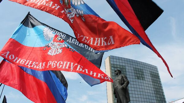 Флаги ДНР в Донецке