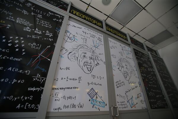 Вход в лабораторию ЭйнштейниУм