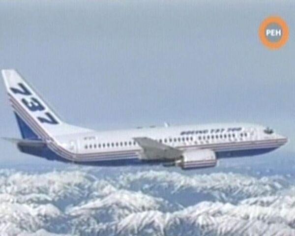Крушение Боинга-737 в Перми: версии трагедии
