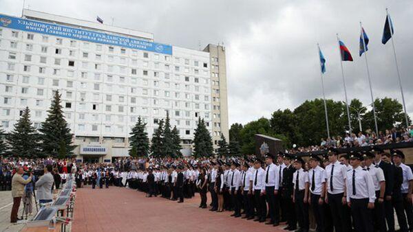 Выпускники ульяновского института гражданской авиации. Архивное фото