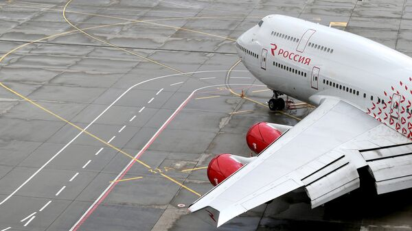 Самолет авиакомпании Россия