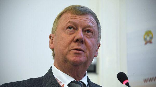 Председатель правления УК Роснано Анатолий Чубайс на Гайдаровском форуме в Москве. 17 января 2018