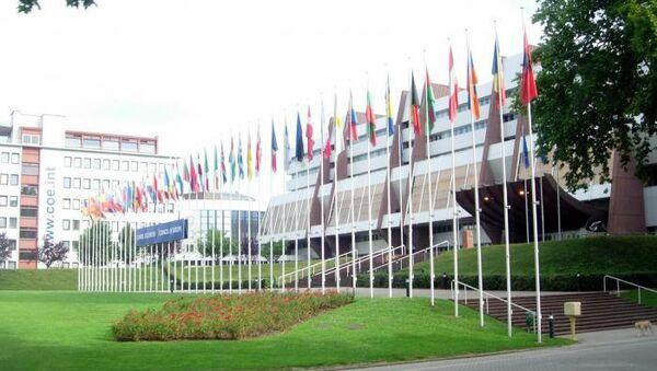 Здание Совета Европы