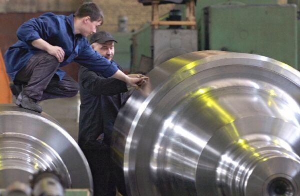 Молодежь на производстве